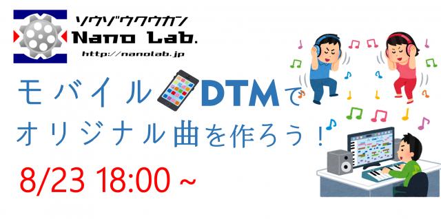 Blog用_640x318