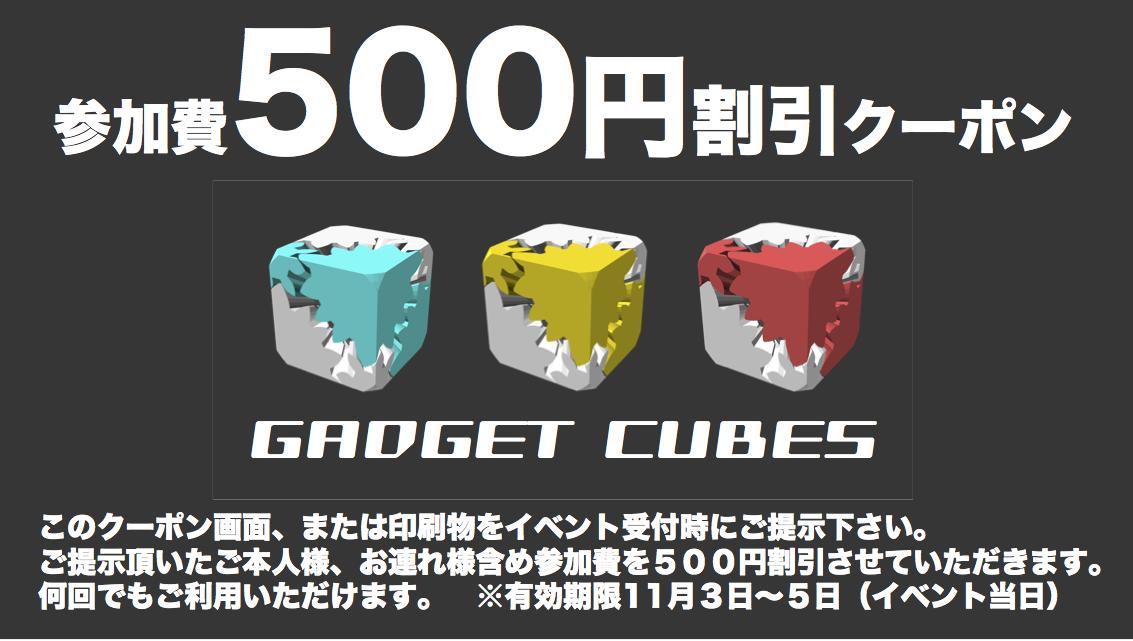 gc500yen