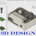 【3DCAD Fusion360を始めよう!】12.17(日)&24(日)開催